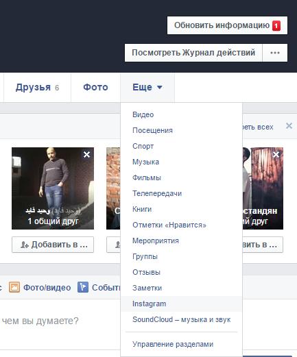 http://support.socialkit.ru/s/attachments/17487/3/1/ece471c91ec849bca0b251558fa596fb.png