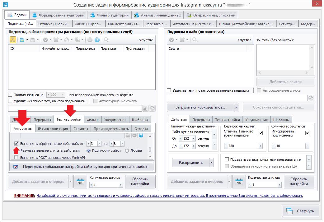 b26f2376a369 Активированная функция сёрфинга с настройками по умолчанию в задаче